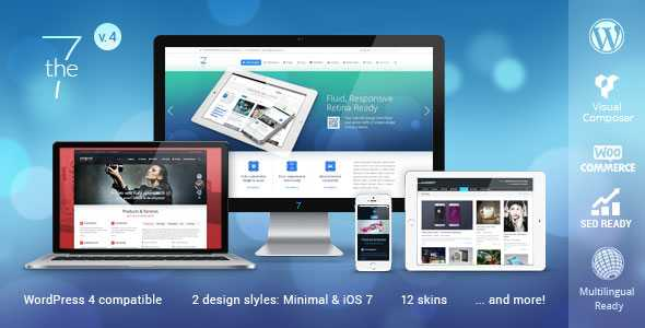 The7 v4.4.4 wordpress themes